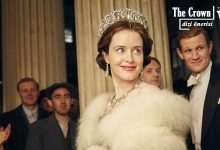 Dizi Önerisi: Kraliçe Elizabet'in Hayatı - The Crown